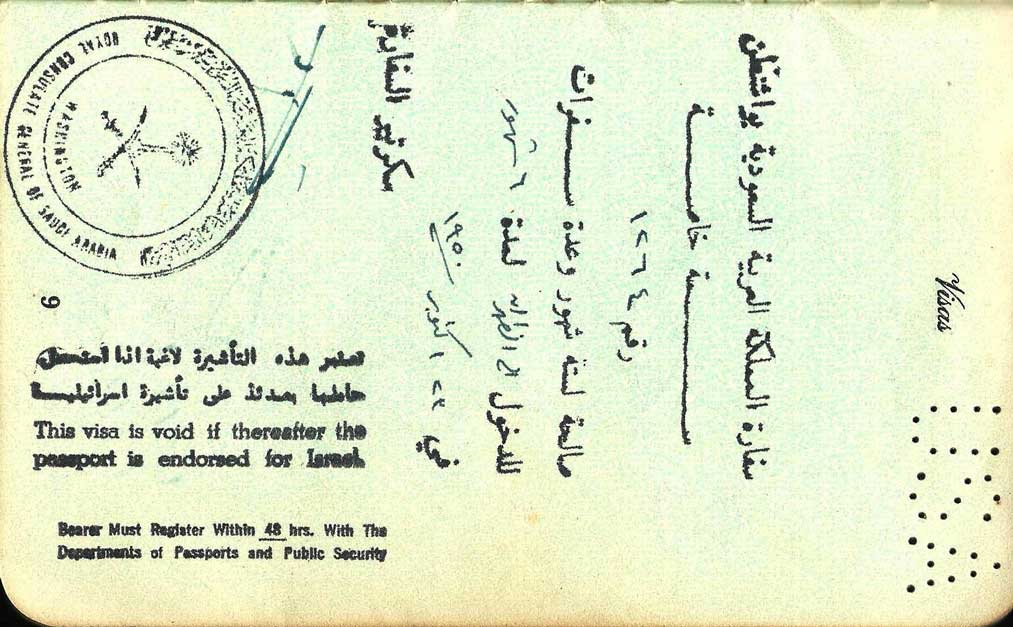 The Saudi Arabian stamp in this American passport from 1950 indicates that any attempted travel to Israel invalidates the visa.