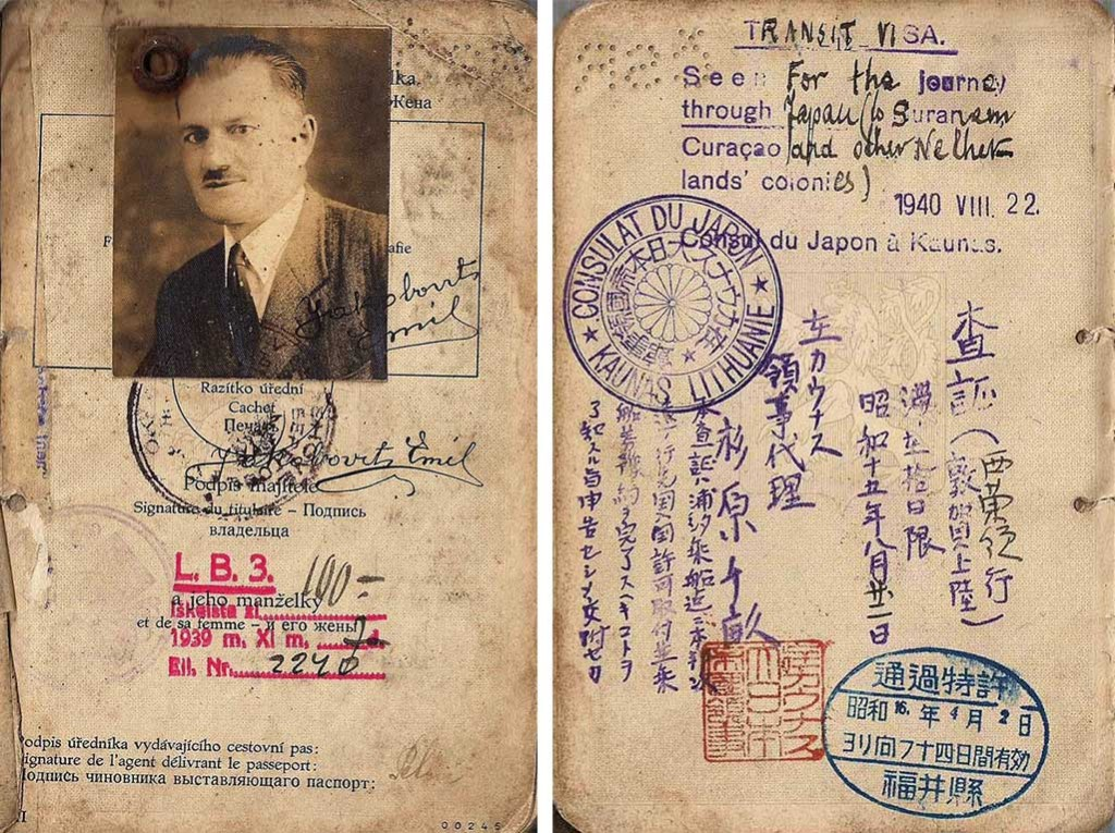The passport for Emil Jakubovic includes a visa issued by Chiune Sugihara to leave Lithuania for Curaçao via Japan. (Click to enlarge)