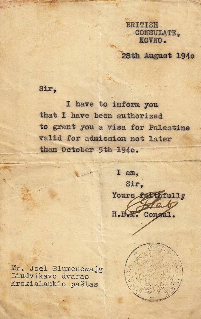 Refugee Application Letter