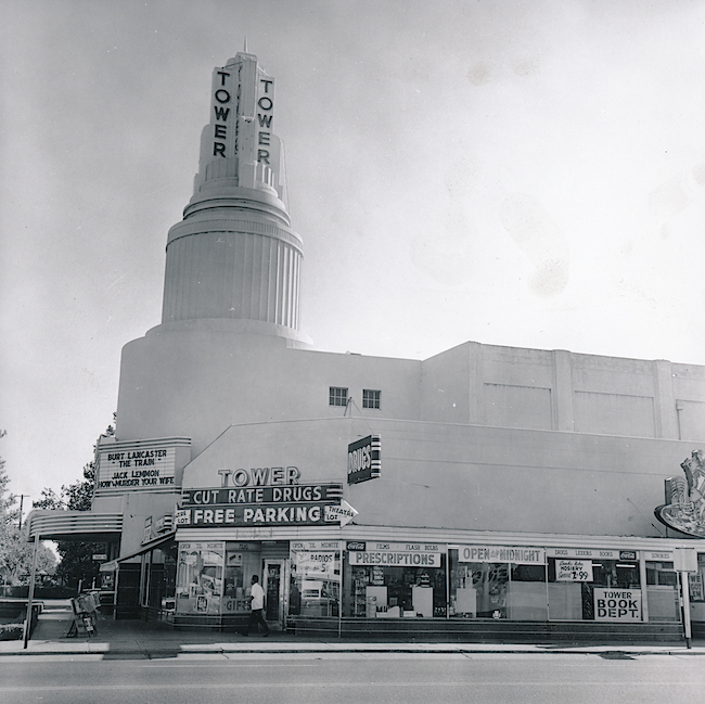 If You Re Too Young To Remember The Magic Of Tower Records