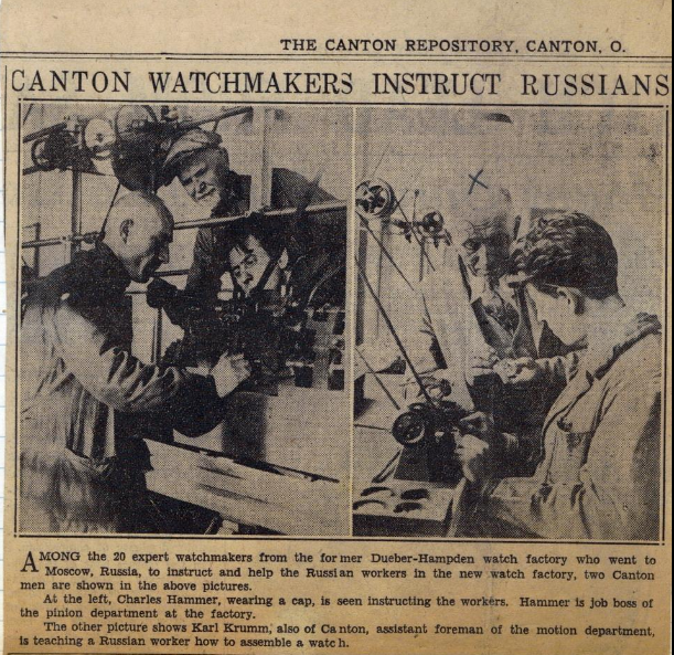 "Newspaper coverage by the <a href=""http://www.cantonrep.com/news/20160328/1930-canton-watchmakers-wives-started-russian-watch-factory#"">Canton Repository</a> from 1930 of Ohioans training Soviet citizens in watchmaking."