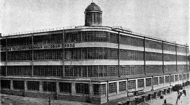 Moscow's First State Watch Factory seen in the early 1930s. Image via pastvu.com.