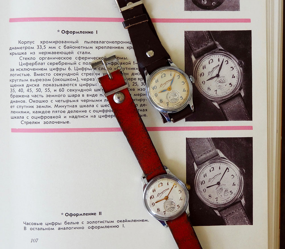"Two of Dashiell's Sputnik watches seen on top of a 1960 watch catalog known in collector circles as ""The Bible."""