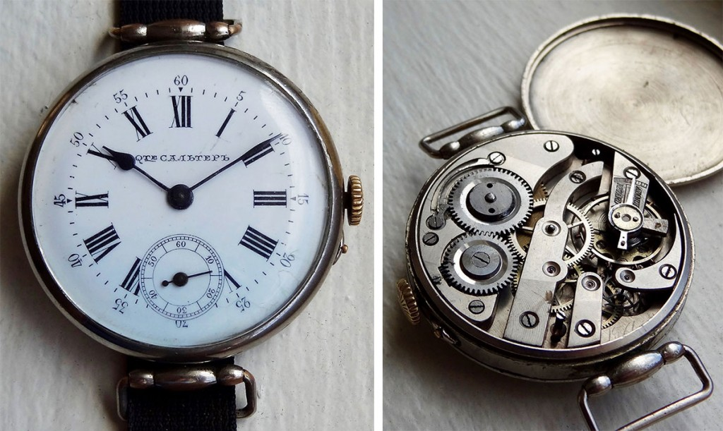 "This Imperial Russian wristwatch branded ""Qte Сальтерь"" (meaning Qualité Salter) appears to be converted from a pocket-watch design, circa 1905. The movement was made by Swiss watchmaker Henry Moser, though the dial was labeled in Cyrillic for the Russian market."